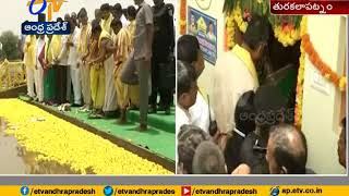 AP CM Launches Several Development Works at Anantapur..