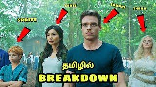 Eternals (2021) Tamil Trailer Breakdown தமிழில்