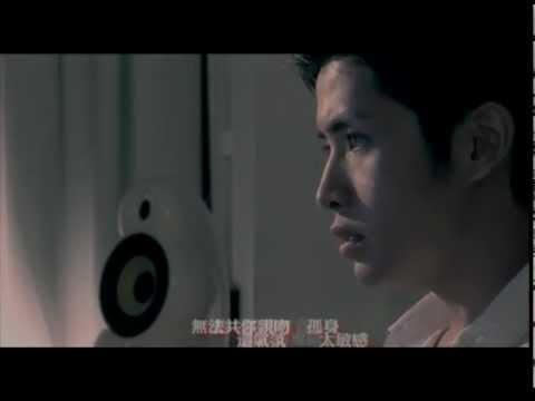 李逸朗 Don Li | 蔣雅文 Mandy Chiang《普世歡騰》Official 官方完整版 [首播] [MV]