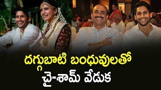 Suresh Babu organises a special reception for Samantha and..