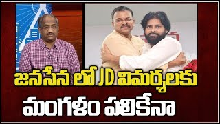 Prof K Nageshwar On Ex-CBI JD Joining Jana Sena..