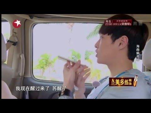 Go Fighting Season 2 EP 4 Cut 1 Zhang YiXing fainted Engsub