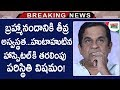 Brahmanandam rushed to Asian Heart Institute For Heart Surgery!