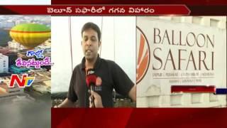 AP Govt Introduces Hot Air Balloon Safari in Tirupati..