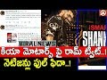 Ram Pothineni Tweet on KIA Cars in AP Going Viral