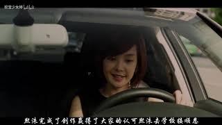 3分钟看完韩国伦理电影《华丽的外出》,看完让你大饱眼福 3分钟看完韩国伦理电影《华丽的外出》,看完让你大饱眼福