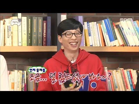 [Infinite Challenge] 무한도전 - Congratulations to jaeseok's second pregnancy news 20180303