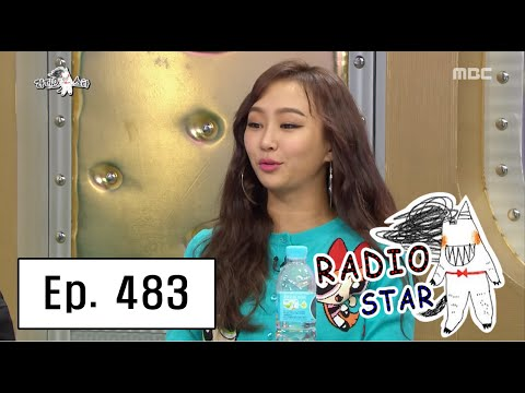 [RADIO STAR] 라디오스타 - Hyolyn tell the story behind 'Rainy Season' 20160622