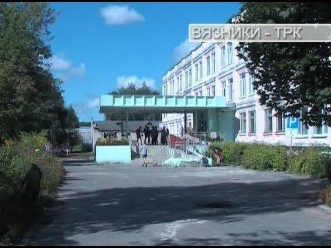 """""""Новости плюс"""" от 31.08.2017"""