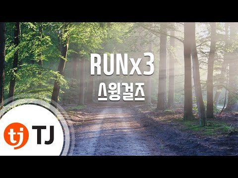 [TJ노래방] RUNx3 - 스윙걸즈(Swing Girls) / TJ Karaoke