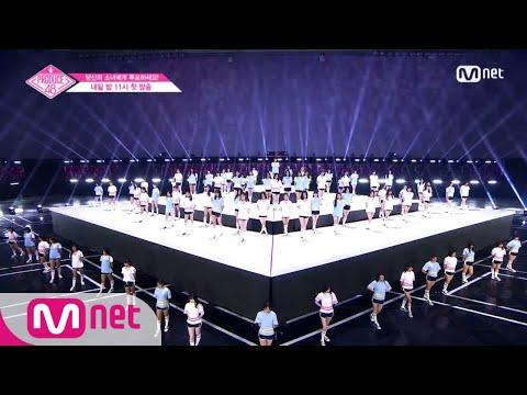 [ENG sub] PRODUCE48 [단독] 프로듀스48_내꺼야(PICK ME) 연습복 Ver. 180615 EP.0