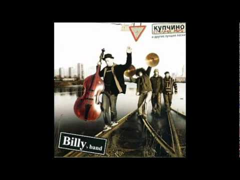 Billy's Band - Chocolate Jesus