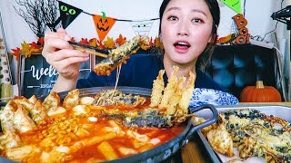 (recipe mukbang) Fire Noodle Spicy Rice Cakes Mukbang!!