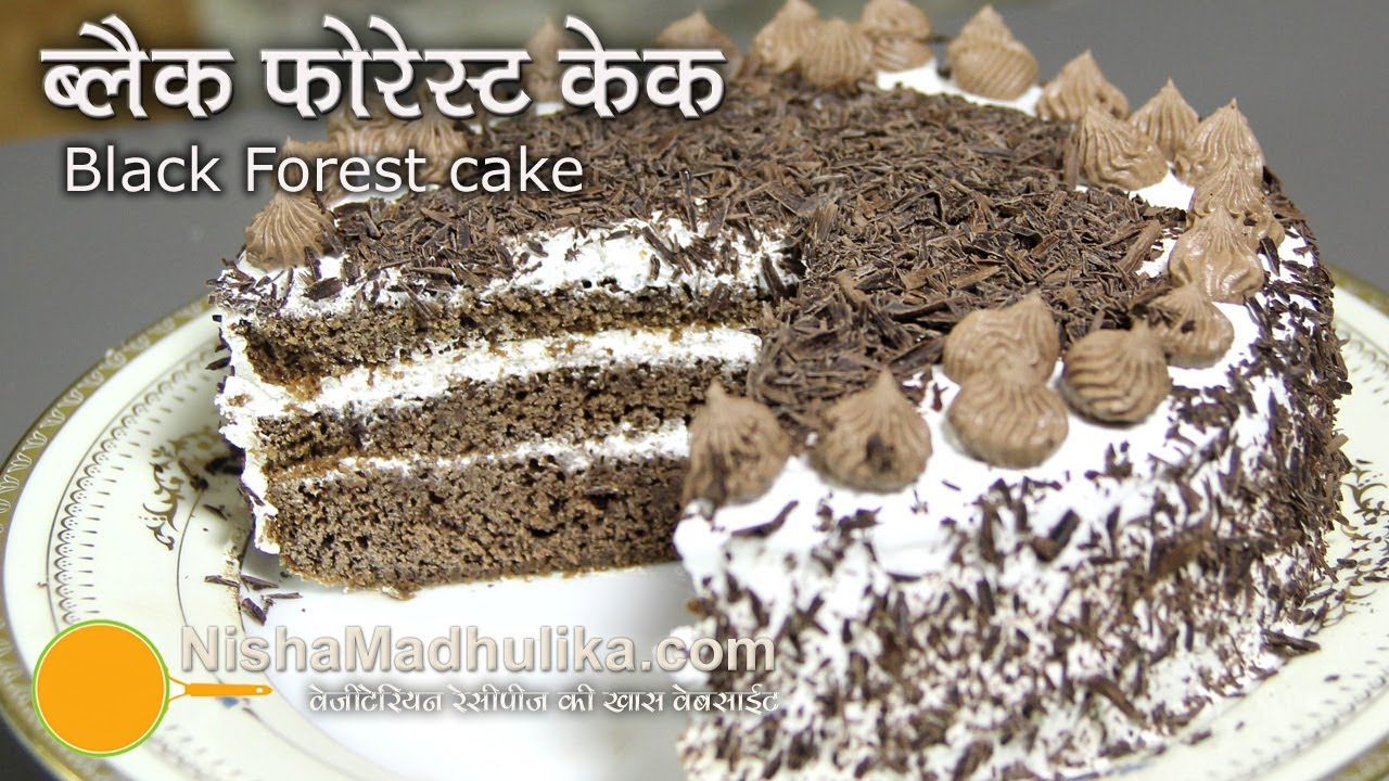 How To Make Black Forest Cake In Hindi