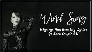 소향 (Sohyang) WindSong/Song Of The Wind [Han Rom Eng]Lyrics Go Back Couple