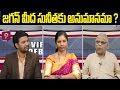 Sunitha Narreddy Raises Doubt On YS Jagan About YS Vivekananda Reddy Case | Prime9News