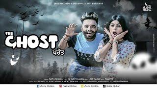 The Ghost – Satta Dhillon
