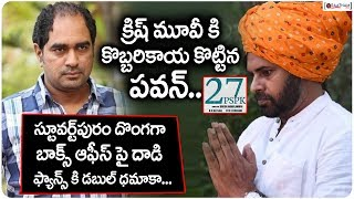 Pawan Kalyan-Krish Movie Launched..