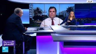 الجزائر.. أي تداعيات اقتصادية ومالية لطبع العملة؟     -
