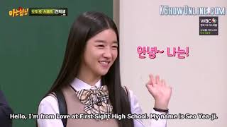 Kim Heechul BEST MOMENTS knowing bros.