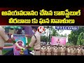 Kondapur 8th Battalion Pays Tribute And Holds Rally For Organ Donor Constable Veerababu | V6 News