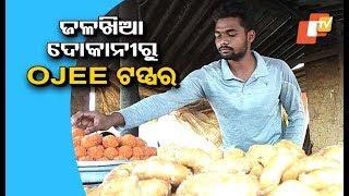 Inspiring! Street Food Vendor Becomes OJEE Topper