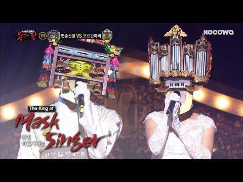 SuZy & Baek Hyun(EXO) -