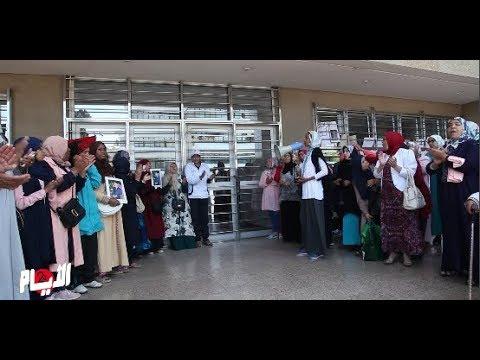 الأطر المساعدة النسوية تحتج على الطالبي العلمي أمام وزارة الشباب والرياضة