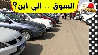 سوق السيارات 2019 | شركات السيارات تخفض الأسع ...