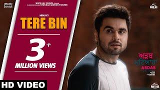 Tere Bin – Ninja – Ardab Mutiyaran Video HD
