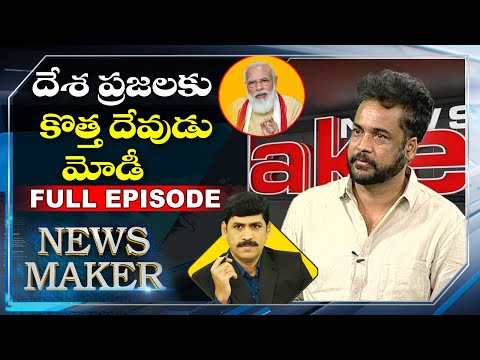 Special interview with actor Sivaji- News Maker