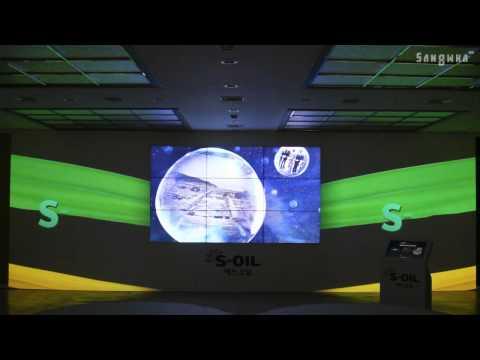 S OIL VIP interactive