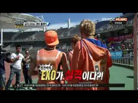 [EXO] 남자 200m 경보 릴레이 금메달직후 실격처리된 엑소 130928 K Pop Star Championships  Nocut Story