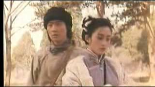 Phi hổ truyền kỳ - Trương Mẫn