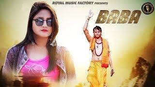 BABA – Ranvir Kundu – Analy Raj Ft Pooja Punjaban