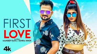 First Love – Gagan Haryanvi