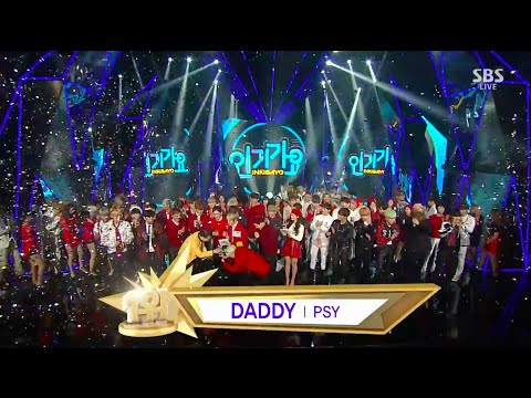 PSY - 'DADDY' 1220 SBS Inkigayo : NO.1 OF THE WEEK
