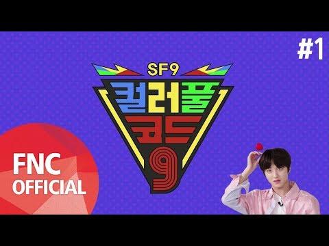 SF9 - [컬러풀코드9] #1 (ENG SUB)