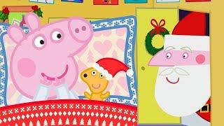 Peppa Pig Full Episodes 🎄Christmas Special 🎁Santa's Visit 🎁 Cartoons for Children
