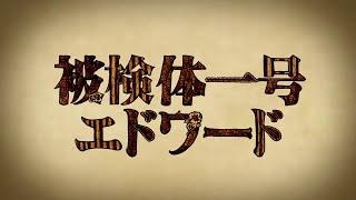 rokugen alice music