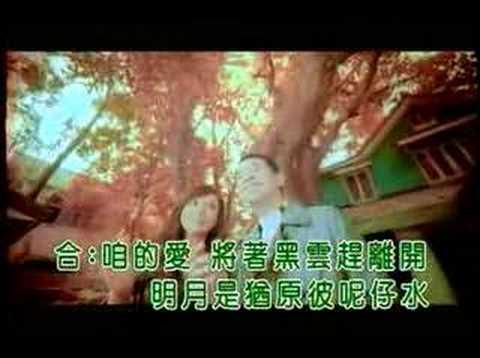 龍千玉-袂凍無你(蔡小虎)