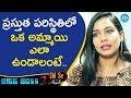 Bigg Boss 2 contestant Sanjana about women