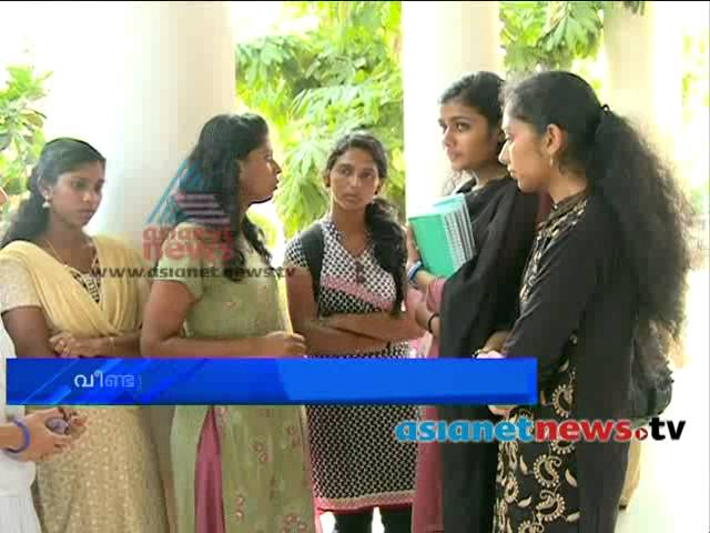 Uncertainity in BSc last semester exam schedule of University of Kerala