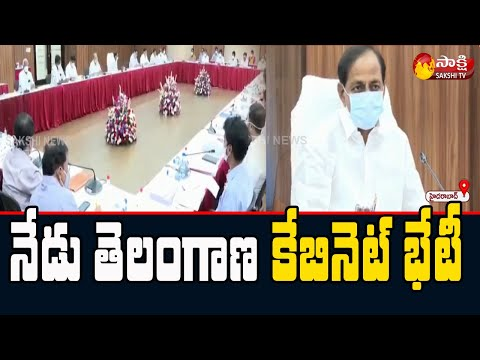 Telangana Cabinet to hold meeting today