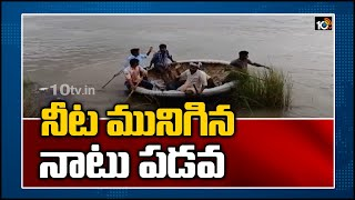 Country boat capsizes in river Krishna, four missing..