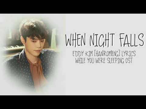 에디킴 (Eddy Kim) – When Night Falls [Han|Rom|Eng] Lyrics While You Were Sleeping