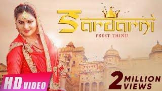 Sardarni – Preet Thind Punjabi Video Download New Video HD