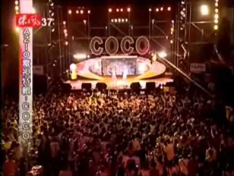 CoCo Lee 李玟 - Hiphop To9 + 第9夜 Live in concert
