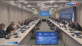 Профсоюзы и работодатели сели за стол переговоров