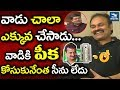 Naga Babu Makes Fun On Bandla Ganesh- Interview